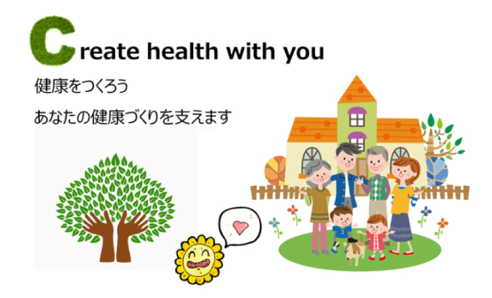 Create health with you