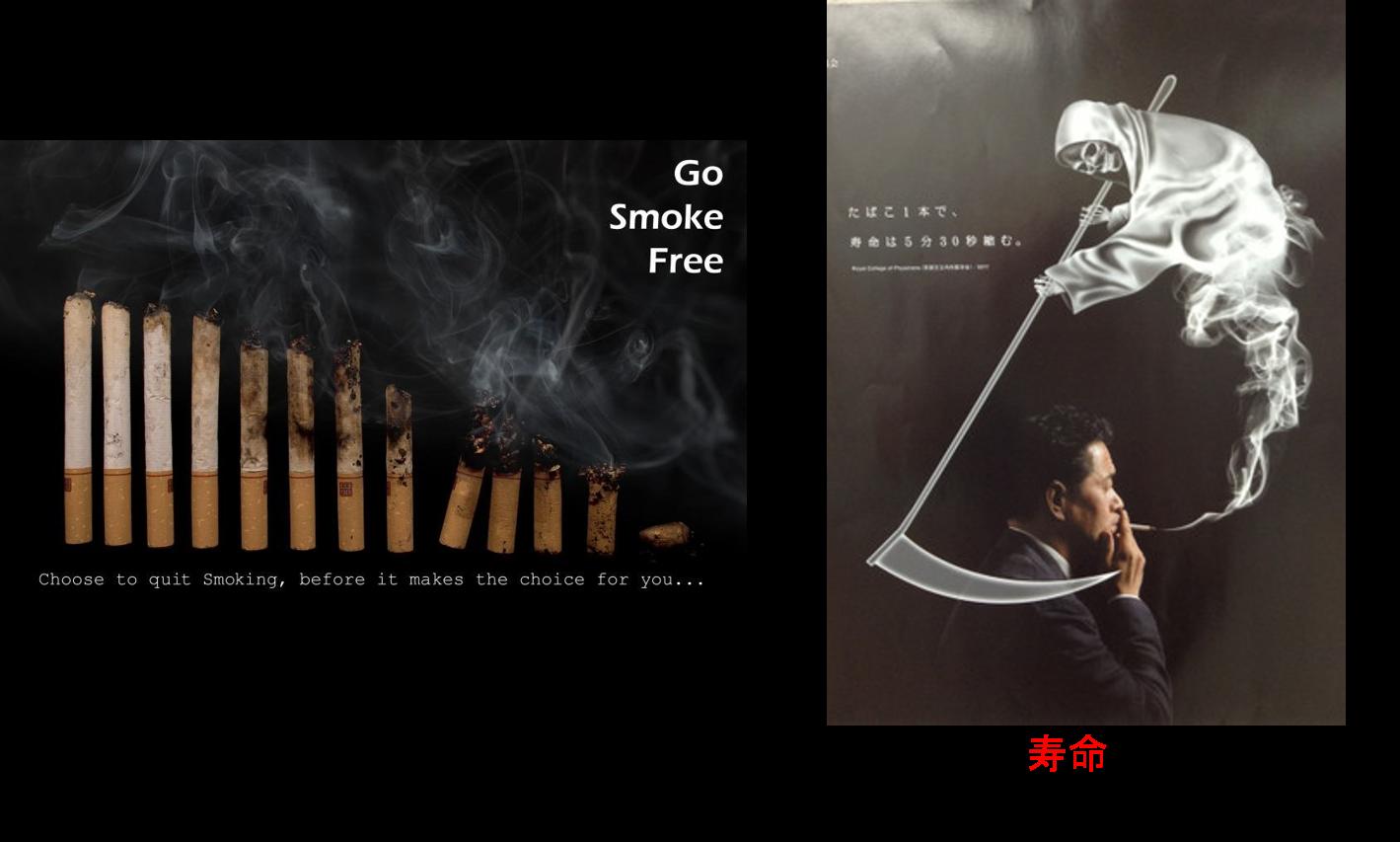 吸う 腹痛 タバコ と
